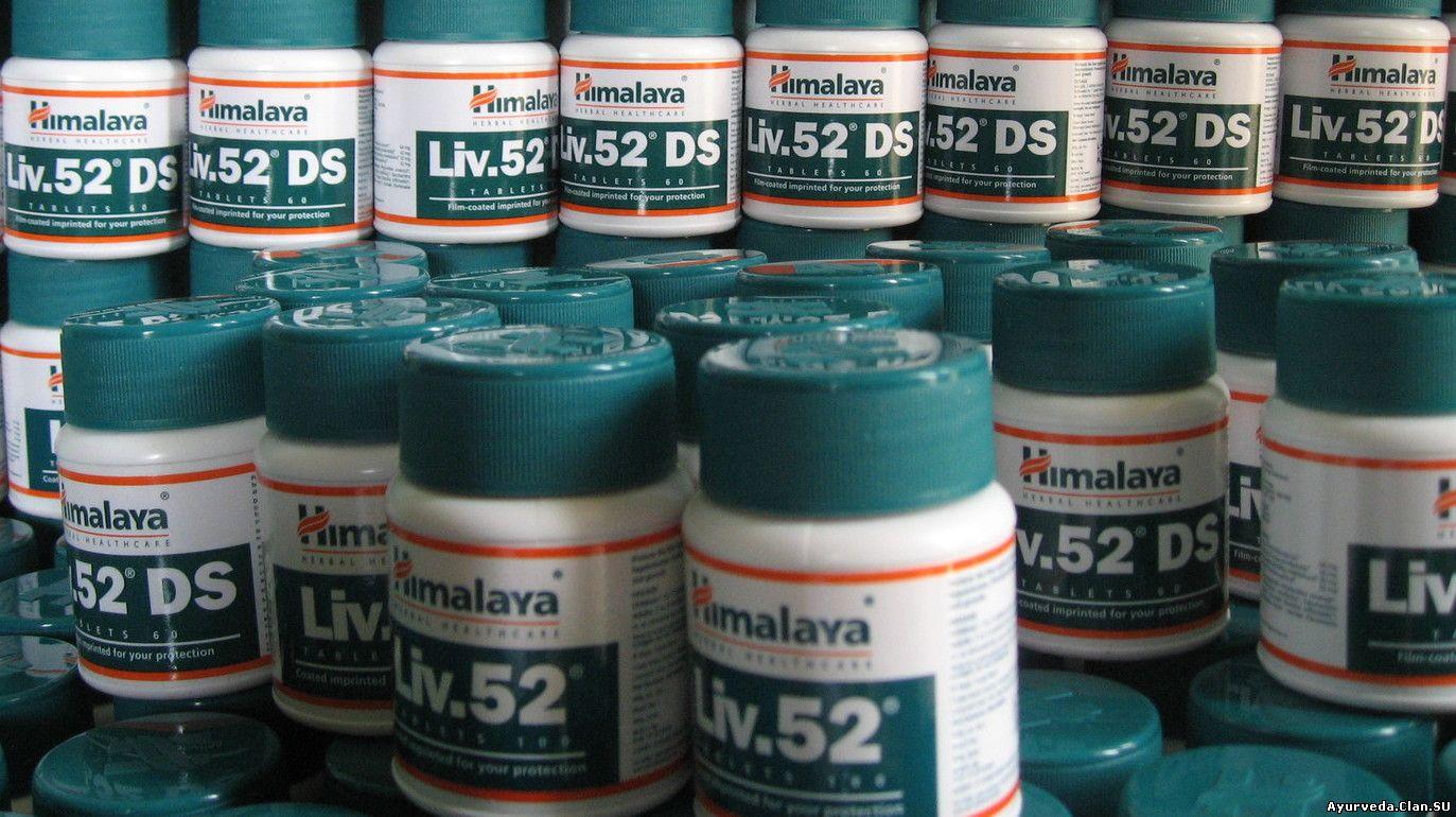 таблетки от холестерина цена в казахстане